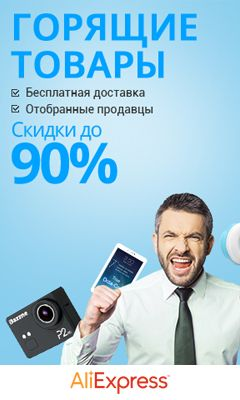 Личный кабинет e-Commerce Partners Network