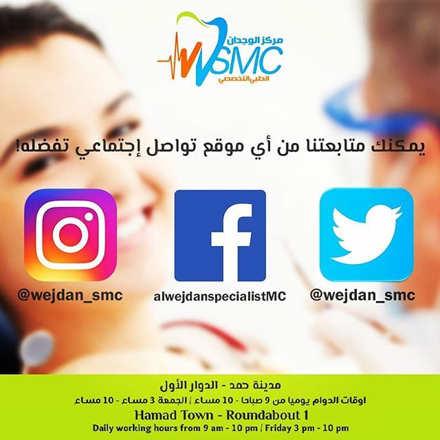 Follow Follow Follow Medical Center Clinic Pharmacy