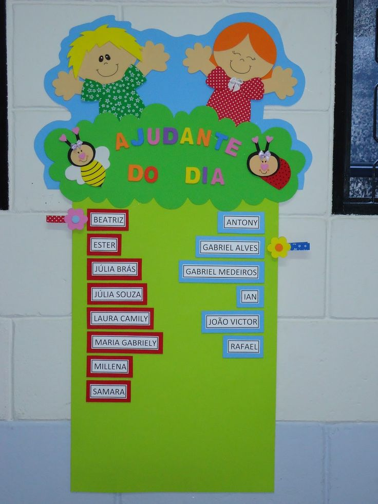 ♥ Descobrindo a Educação Infantil ♥: Cartaz de ajudante do dia