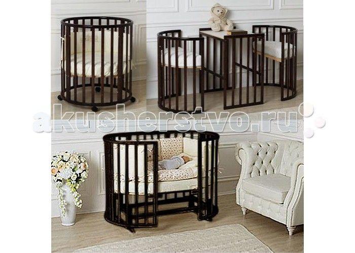 Кроватка-трансформер Roxie Incanto 7 в 1  Кроватка-трансформер Roxie Incanto 7 в 1 экологичная и безопасная детская кроватка-трансформер для детей от рождения до 5 лет.   Трансформирование происходит из круглой кроватки для новорожденных детей до 6-ти месячного возраста в овальную до школьного возраста ребенка. Также овальная кроватка трансформируется в манеж, необходимый, когда ребенок начнет вставать и наблюдать за окружающим миром.   Как пеленальный столик, а когда ребенок подрастет, то…