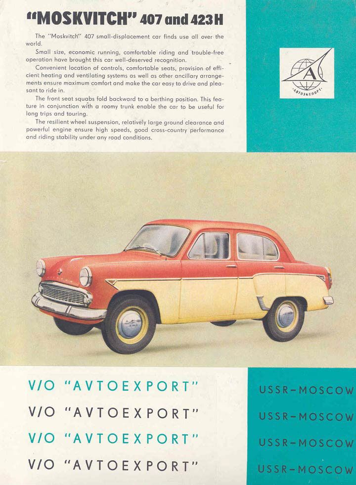 Best Moskvitch Images On Pinterest Old Cars Soviet Union And