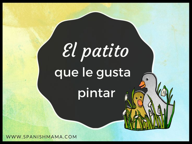 17+ best images about Best of Spanish Mama on Pinterest | Spanish ...