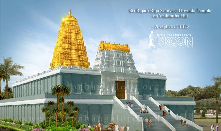 Sri Rajadi Raja Srinivasa Govinda Temple This temple shall be the replica of TTD. It shall be a blessing for devotees who will be getting TTD experience in Bangalore. Govinda TTD