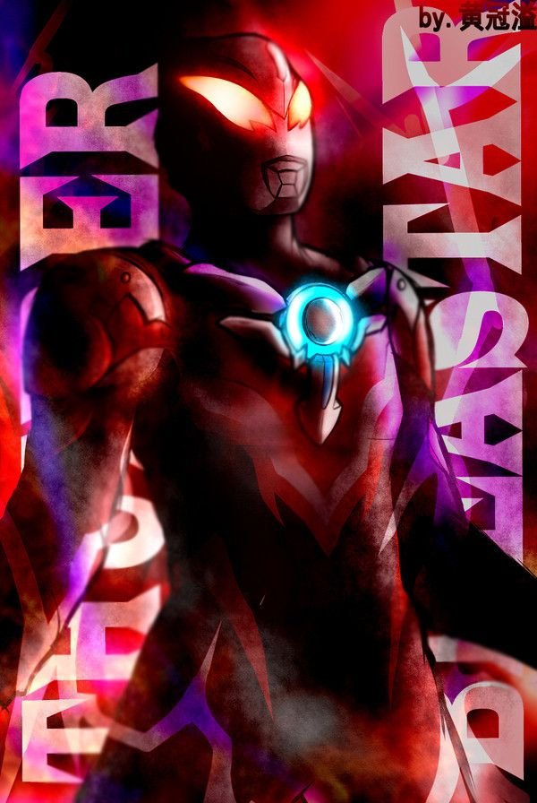 Ultraman Orb Thunder Breaster Animasi Gambar