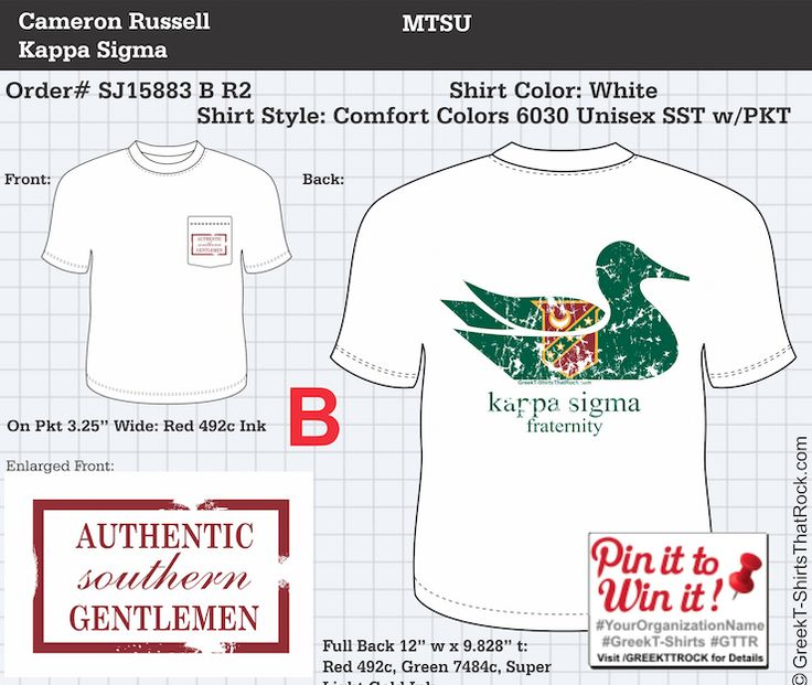 Kappa Sigma Shirt With Southern Marsh Design With Crest
