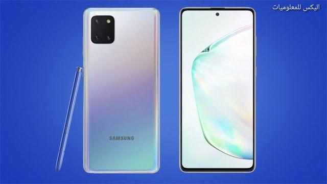 مدونة اليكس للمعلوميات سامسونج تعلن عن Samsung Galaxy S10 Lite و Note 10 Samsung Phone Samsung Galaxy Samsung