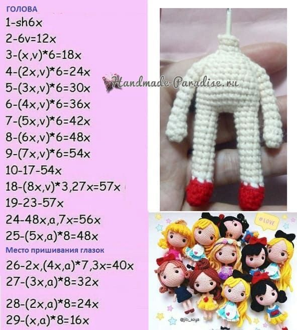 Crochet Doll Pattern - My Melody 美樂蒂 | Bonecas de tricô ... | 657x591