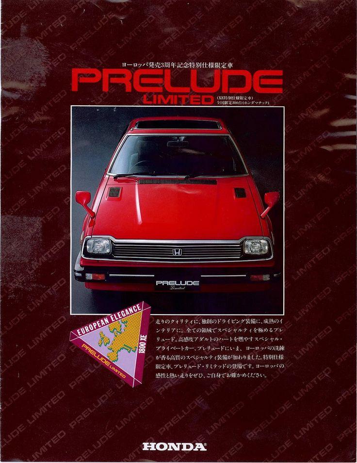Japanese Brochure ~ 1981 Honda Prelude