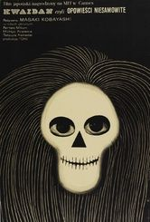 locandina di Storie di fantasmi #poster #movie #horror #japan #old #vintage