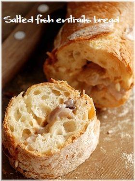 「塩辛フランス」いたるんるん   お菓子・パンのレシピや作り方【corecle*コレクル】