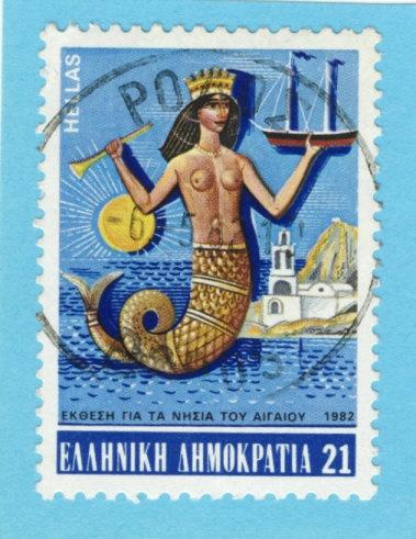 Greek Stamp, 1982.