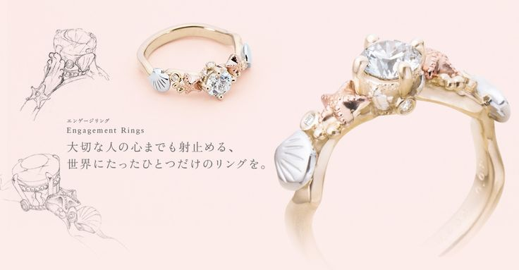 世界に一つだけのリングを♡結婚指輪サイズの参考♡
