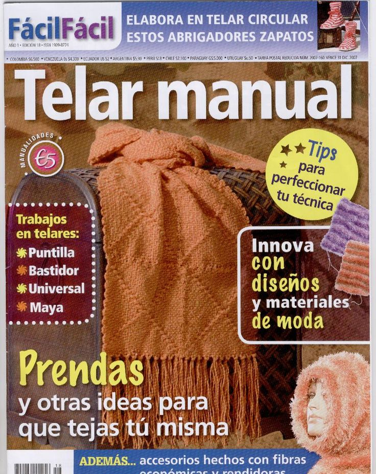 Revistas de Manualidades Para Descargar: Telar Manual n°18