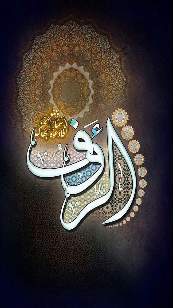 Исламский картинки для ватсапа