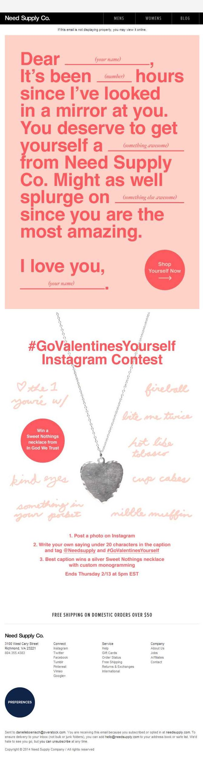 Need Supply Co. Valentine's Day email 2/14/2014