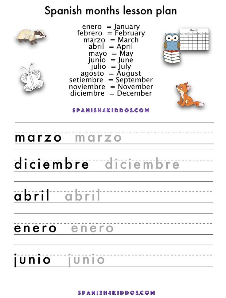 Translations Into Italian: 103 Best Free Spanish Worksheets Images On Pinterest