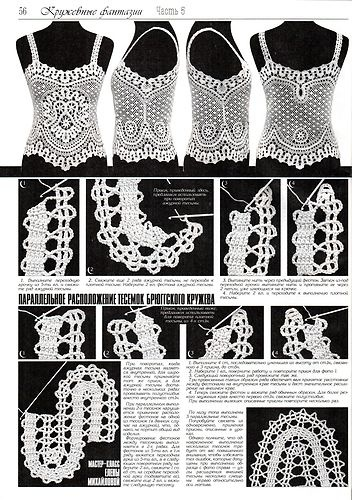 Bruges Lace Crochet Patterns - Duplet magazine #133 Más