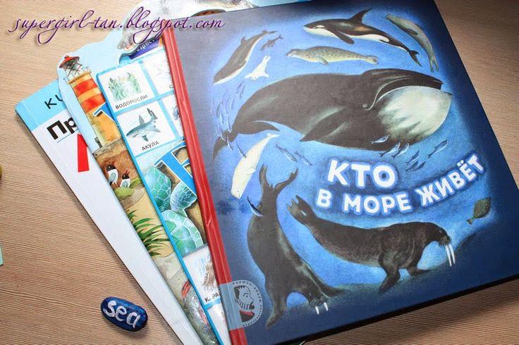 Книги на морскую тему