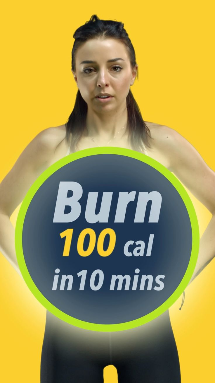 How to Burn 100 Calories in 5 Minutes: The 300 Second Workout