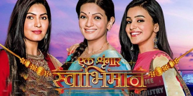 Swabhiman 4th May 2017 Online Full Episode 99
