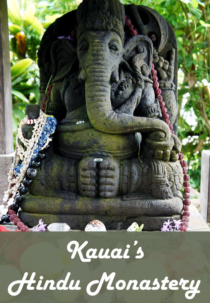 Kauai has a Hindu Monastery and it is open to visitors for tours. #Kauai #Hawaii #travel