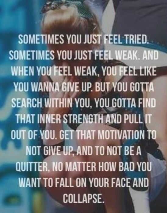 Never give up cheer quote