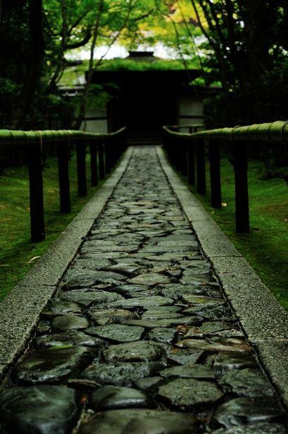 Koto-in temple, Kyoto, Japan 高桐院 京都