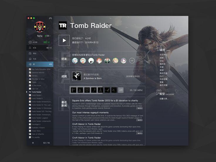 Steam Redesign 1st on Behance