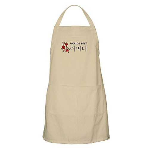 CafePress  WB Mom Korean BBQ Apron  100 Cotton Kitchen Apron with Pockets Perfect Grilling Apron or Baking Apron -- ON SALE Check it Out