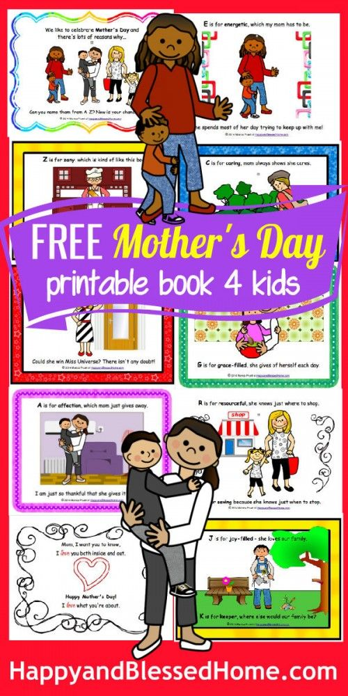 Moms FREE Mothers Day Book for Kids from HappyandBlessedHome.com 18 Colorful pages with Rhymes from A-Z celebrating all the wonderful things we love about mom! Great Mother's Day gift, FREE Mother's Day DIY, FREE Children's Book
