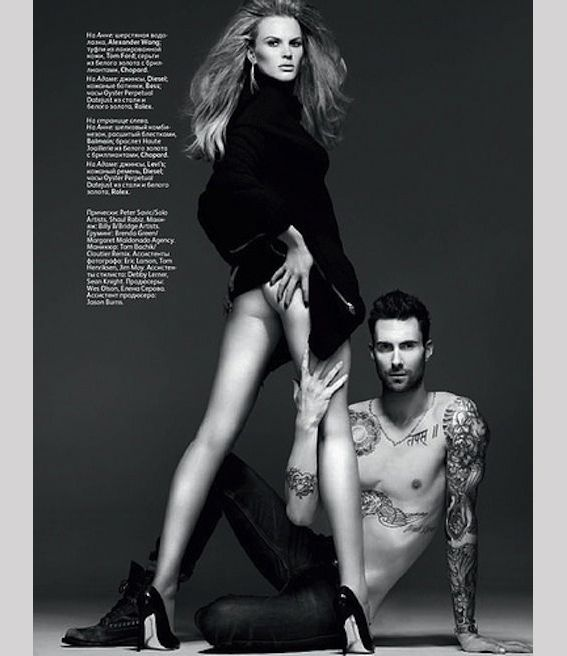 Adam Levine de Maroon 5 posó desnudo con su novia para Vogue