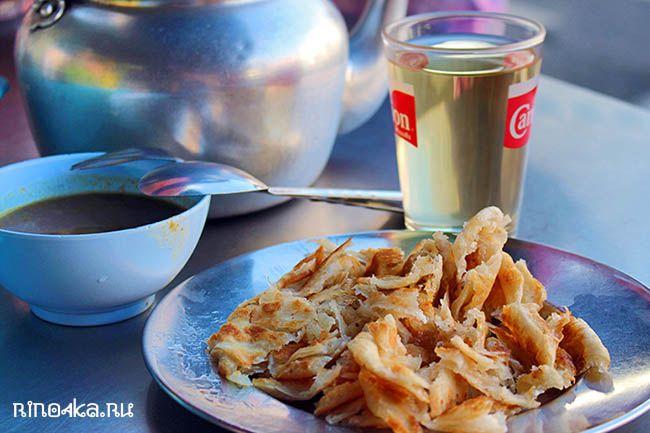 тайские роти, тайские блинчики с бананом, роти с карри, тайский хлеб, блины в Тайланде, блинчики на Пхукете