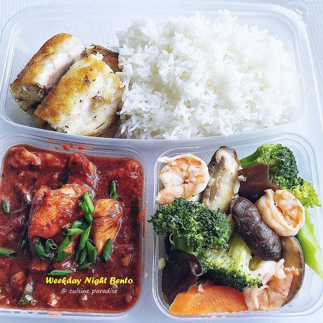[Dinner] Bento Meal for Mum