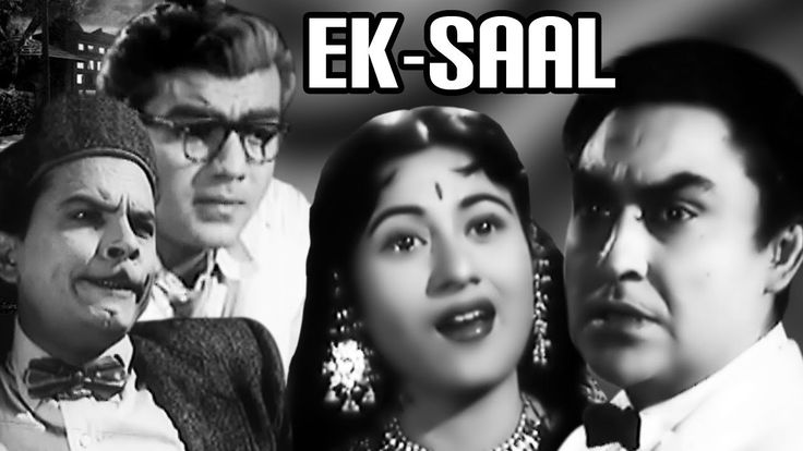 Watch Ek Saal Full Movie | Ashok Kumar | Madhubala | Old Classic Movie watch on  https://free123movies.net/watch-ek-saal-full-movie-ashok-kumar-madhubala-old-classic-movie/