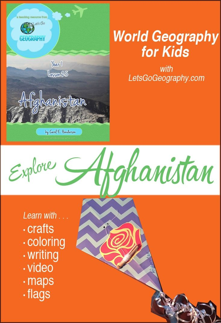 Our lesson on Afghanistan has one of the kid's favorite geography crafts -- a kite.  And since many of my students have, or had, a parent deployed there, this unit has special meaning.  Find out more about the curriculum at LetsGoGeography.com!   #Afghanistan Geography Unit for kids #fun geography for kids #geography for co-ops #hands-on geography #homeschool geography #teaching geography