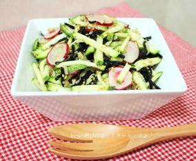 ズッキーニと乾物の胡麻風味サラダ|レシピブログ
