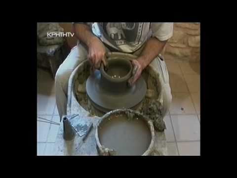 Ceramic art - Part 1  Κεραμική Τέχνη  1ο μέρος