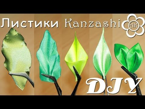 How to make kanzashi leaves (petals) I 6 Different leaves, Diy kanzashi,Tutorial - YouTube