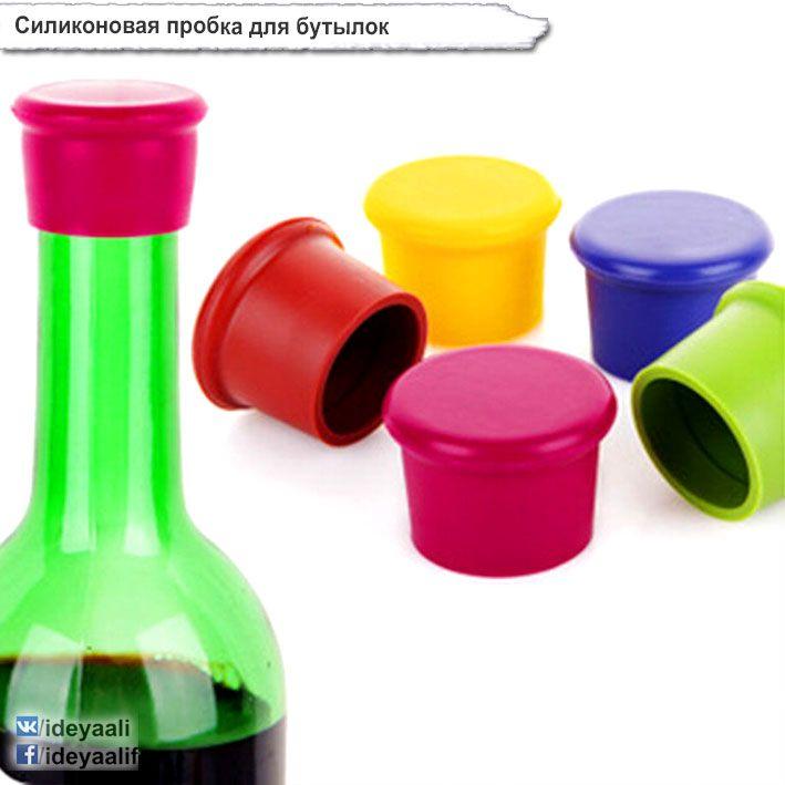 """Силиконовая пробка для бутылок    Реальный отзыв: """"Удобная пробка. Хорошо тянется. Натягивается на бутылку шампанского. Зеленый цвет более тусклый, чем на фото.""""    Заказать на АлиЭкспресс…"""