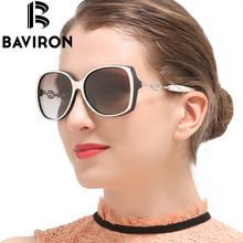 Like and Share if you want this  BAVIRON Luxury Sunglasses Women Ring Butterfly Gradient Sunglasses Stylish Fashion Polarized Glasses Oval UV400 Top Quality 8804     Tag a friend who would love this!     FREE Shipping Worldwide     Get it here ---> http://ebonyemporium.com/products/baviron-luxury-sunglasses-women-ring-butterfly-gradient-sunglasses-stylish-fashion-polarized-glasses-oval-uv400-top-quality-8804/    #womens_shoes