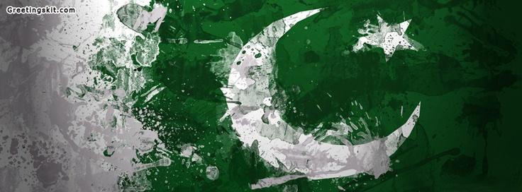 Pakistan Flag Facebook Timeline cover