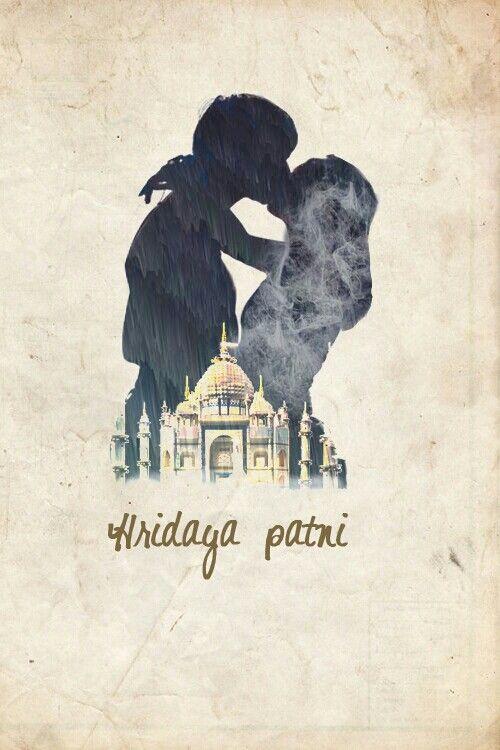Hridaya patni = Esposa do meu coração ❤