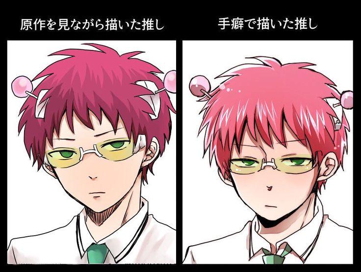 Minimalist Classroom Uk ~ Best 사이키 쿠스오 images on pinterest reading manga
