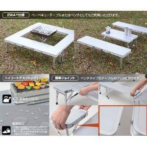キャンパーズコレクション ファイアープレイステーブル FPT-100(SL)価格:¥ 6,799  本体サイズ:幅100×奥行115×高さ27cm、重量約7kg 材質:アルミニウム