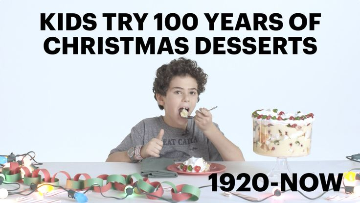 100年前のごちそうって クリスマスのデザート100年の歴史