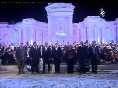 """حُمَاةَ الدِّيَار / """"Guardians of the Homeland"""" - National Anthem of the Syrian Arab Republic (concert in Palmyra)"""