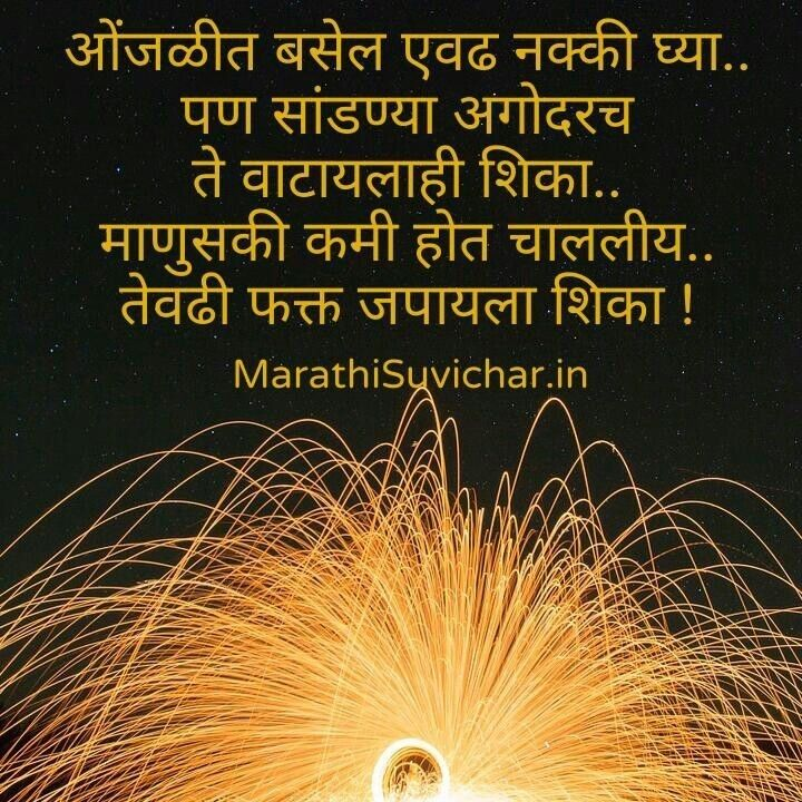 Find this Pin and more on Marathi