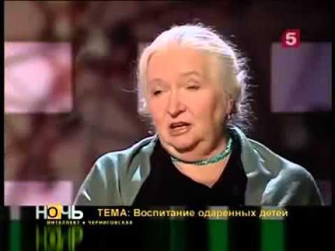 Татьяна Черниговская. Таланты - дар или воспитание? - YouTube