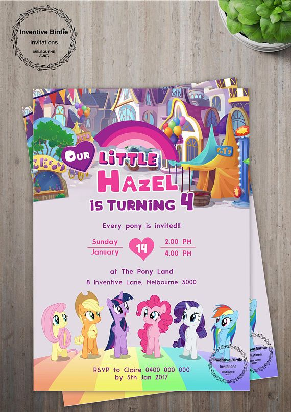 My Little Pony Invitation, My Little Pony Birthday Party, Pony party, Fluttershy, Rarity, Pinkie Pie, Rainbow Dash, Get Free Thank you Tag GET FREE THANK YOU TAG