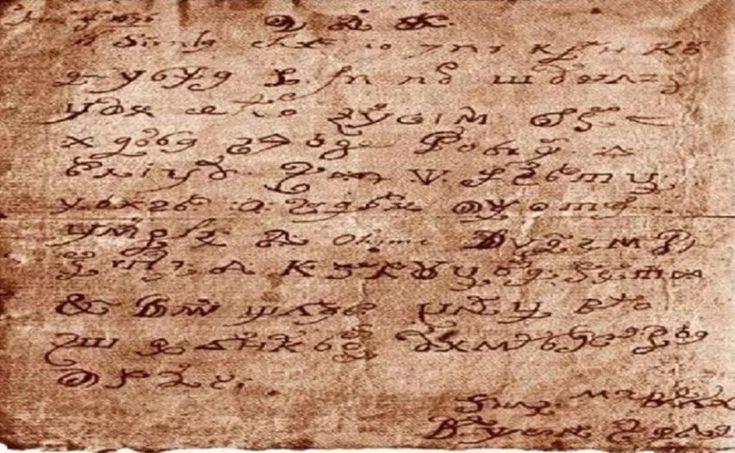 Nos vamos de aquí: gracias a la Deep Web, decodificaron la 'carta del diablo' del siglo XVII -- Por fin han logrado descifrar una carta que presuntamente habría sido dictada por el mismo diablo en elsiglo XVII. Esta